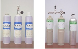Disposable Standard Gases
